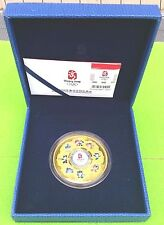 2008 beijing olympics fuwa coin medallion gold plated complete COA
