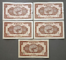 Lot of 5 ~ 1941 CHINA $10 WW2 Consecutive Serial Airplane Bonds;D135