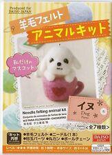 Daiso Japan needle felting animal kit DOG Wool Felt from Japan Free shipping
