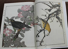 Collection of Flower and Bird Paintings by Japanese Imao Keinen(1845-1924)