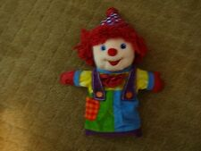 A COLORFUL CLOWN HAND PUPPET FOR CHILDREN BY GYMBOREE