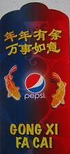 Ang Pow Packets - PEPSI