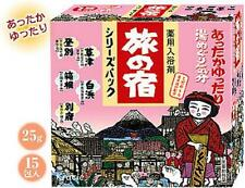 Hot Spring Salt Bath Powder 25g 15 pack ONSEN  TABINOYADO from Japan