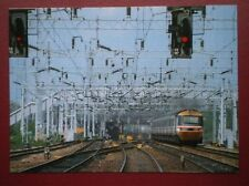 POSTCARD ELECTRIC DREAM' WITH AN INTERCITY 125 SOUTH OF CREWE