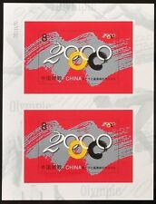 China Stamp 2000-17M the 27th Olympic Games uncut double S/S 奥运双连 MNH