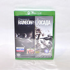 Tom Clancy's Rainbow Six Siege Xbox One Vegas 1 & 2 Included