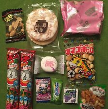 Japanese Snacks Dagashi Okashi Candy/Snack 13-15 Pcs US FAST Free shipping