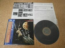Lorin Maazel ~ R.Strauss - Don Juan, Death &/ Japan Master Sound LP/ OBI Sheet