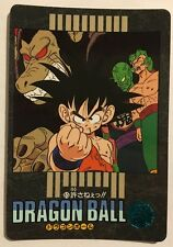 Dragon Ball Visual Adventure 65