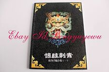 Tattoo Flash book China Traditional Samurai Beauty KOI Buddha Dragon Ghost Lion