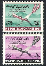 Afghanistan 1961 Malaria/Mosquito/Health/Welfare/Insects 2v set  (n28211)