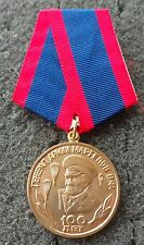 RUSSIAN  MEDAL100 years of   General Margelov COMANDER OF VDV CCCP   rare