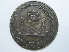 1823 MEDAL CHILE PROCLAMATION 2 REALES SIZE