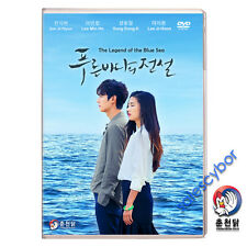 Legend of the Blue Sea Korean Drama (5DVD) 20 Epi + Special~Excellent Quality!