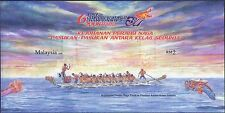Malaysia 2008 Dragon Boat Championship M/S MNH (imperf)