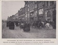 1905  --  PHYSIONOMIE DE SAINT PETERSBOURG LENDEMAIN D EMEUTE  RUSSIE   3I928