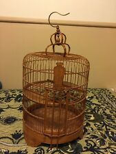 "Vintage Chinese carved bamboo Bird Cage 23"" tall"