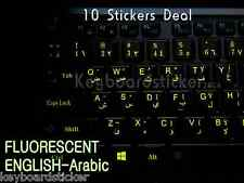 Arabic Keyboard Sticker Fluorescent Letters for Dim Light 10 sticker deal!