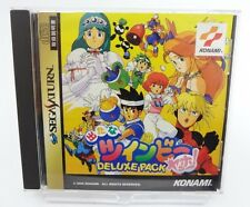 SS Detana TwinBee Yahoo! Deluxe Pack SEGA SATURN NTSC-J Japan Import Game KONAMI