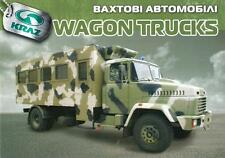 KRAZ WAGON TRUCKS 2015 4x2 4x4 6x6 UKRAINIAN ARMY MILITARY BROCHURE PROSPEKT