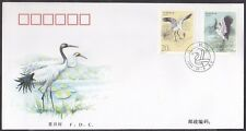 CHINA United States Joint Issue 1994-15 Crane 鹤 stamp FDC