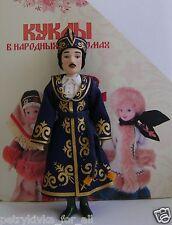Porcelain doll handmade in national costume - Kazakh men's suit № 93