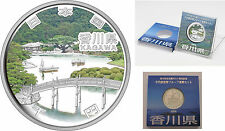 2014 Japan Large  Proof Color Silver 1000 Yen Ritsurin Garden -Kagawa Prefecture