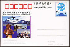 China PRC 1996 JP55 Military Medicine Stationery Card Unused #C26289