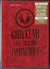 Koda Kumi: Live Tour 2013 - Japonesque (2013) Japan / 3DVD TAIWAN
