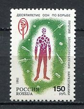 30635) RUSSIA 1995 MNH** UN Fight against Drug 1v.