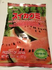 Kasugai Gummy Japanese Candy Watermelon