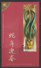 CANADA #2600 LUNAR NEW YEAR OF THE SNAKE SOUVENIR SHEET FIRST DAY COVER