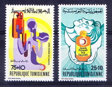 Tunesia 1974 MNH 2v, Red Cross, Donate Blood, Save Life