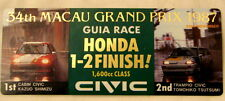 Original 34e GRAND PRIX MACAO 1987 Guia Course Honda 1-2 finish! 1600 cc classe IC