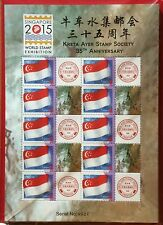 Singapore Kreta Ayer Stamp Society 35 Years Anniv serialized sheet MNH