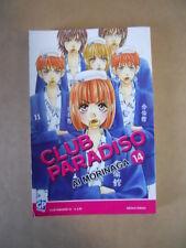Club Paradiso Vol.14 2010 AI Morinaga edizione Gp Manga  [G707]