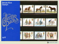 1978 Collectors Year Pack PPYP13 - Presentation Pack of Royal Mail Mint Stamps
