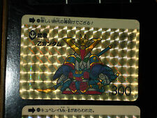 SD GUNDAM SUPER DEFORMED CARD CARDDASS PRISM CARTE 166 BANDAI JAPAN 1989 G+ EX+
