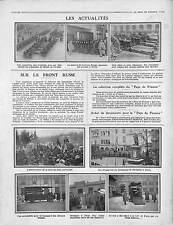 Paris Hôtel des Invalides Musée de l'Armée Japan Red Cross Canons 1914 WWI