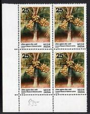 INDIA MNH 1976  Diamond Jubilee of Coconut Research, Block of 4
