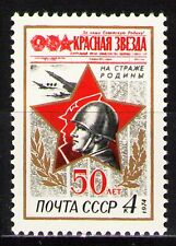 Russia 1974 Sc4166 Mi4202 0.3 MiEu 1v mnh 50th anniv. of the Red Star Newspaper