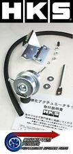 Gen HKS Turbo Actuator Upgrade High Boost- For WC34 Stagea RS4 RB25DET Series 1