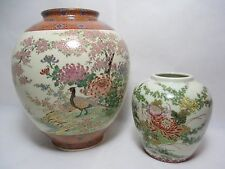 2 Vintage Porcelain Japanese Floral Shibata Chrysanthemum Peacock Bird Vase Lot