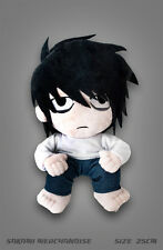 Death Note - L  Stuffed toy plush figure (25cm) ORIGINAL