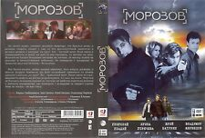 MOROZOV 2 DVD SET NTSC NEW  (BEST RUSSIAN CRIMINAL ACTION MOVIE)