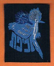 """ISRAEL IDF ARMY """"DUCHIFAT"""" (HOOPOE ) ANTI TERROR BATT. KFIR BRIGADE  MINI PATCH"""