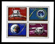 HUNGARY - UNGHERIA - PA - 1971 - Luna 17