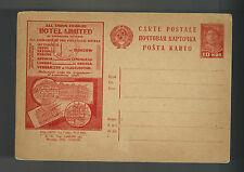 Mint 1932 RUSSIA USSR Postal Stationery Postcard Advertising Hotels in English