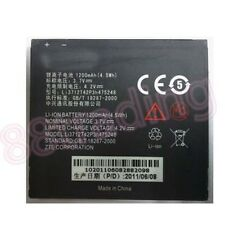 Quality Replacement 1200mAH Battery for ORANGE SAN FRANCISCO 2 II T-MOBILE