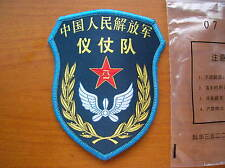 07's series China PLA Air Force Guard of Honor Patch